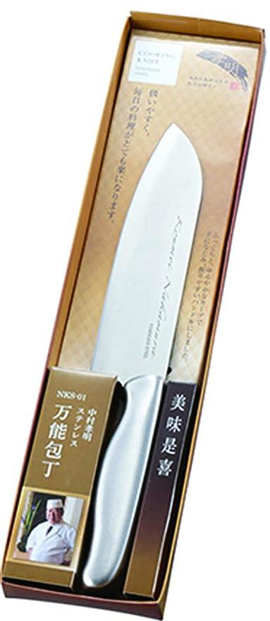 Amazon.com: Komei Nakamura acero arena multiusos cuchillo ...