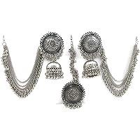 Oxidised Silver Earrings Tikka Set Ear Chain Navratri Dandiya Afghani Jewelry
