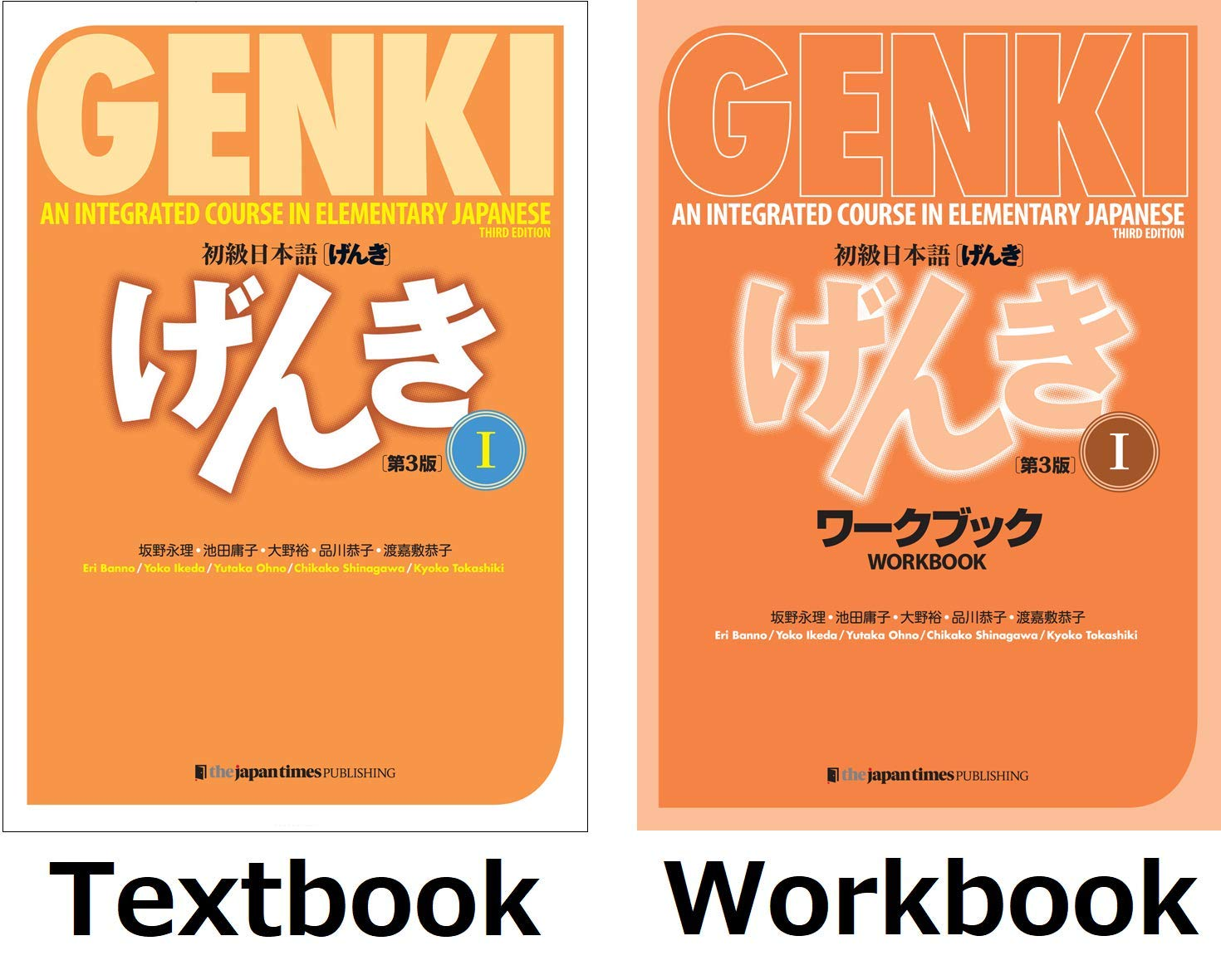 Genki 1 Third Edition An Integrated Course In Elementary Japanese 1 Textbook Workbook Set Eri Banno Yoko Ikeda Yutaka Ohno 9784889969443 Amazon Com Books