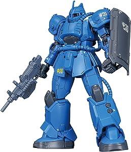 "Bandai Hobby HG The Origin Ms-04 Bugu Ramba Ral ""The Origin"" Building Kit (1/144 Scale)"