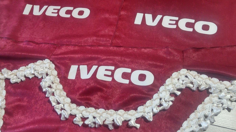 Set di 3 tende rosso bianco con nappe taglia universale, adatta per tutti i modelli camion accessori decorazione peluche tessuto Other