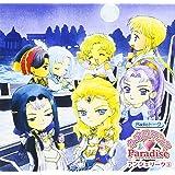 Radioトーク「ネオロマンス Paradise アンジェリーク3」