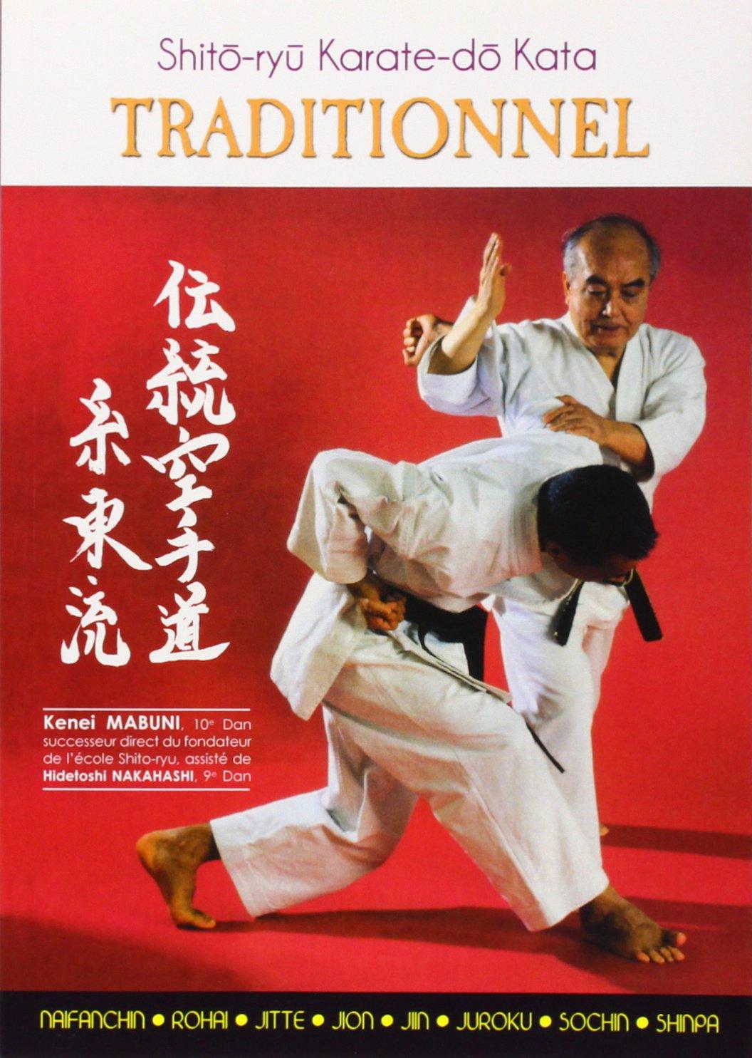 shito ryu karate do kata traditionnel amazon co uk kenei mabuni rh amazon co uk James Davenport Chito Ryu Karate Chito-Ryu Kata