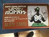 1995 BANDAI Ultraman kaiju Monster Alien Zamu