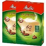 メリタ Melitta コーヒーフィルター アロマジック ナチュラルブラウン 1×2G 2~4杯用 100枚入り×2個セット