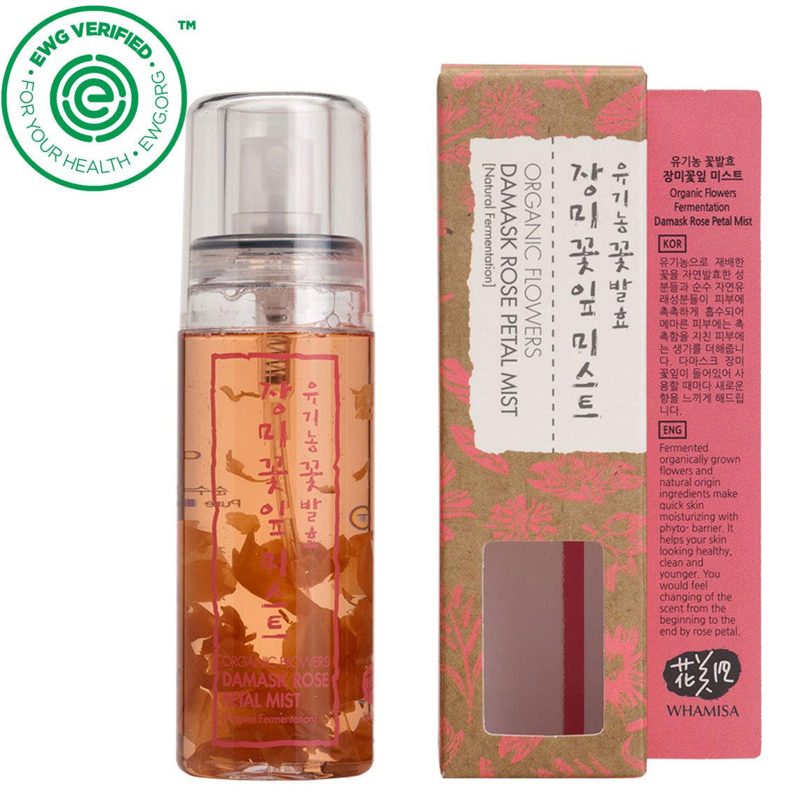 Whamisa Organic Flowers Damask Rose Petal Mist 2.71 fl. oz., Instant Refreshing Hydration - Naturally fermented, EWG Verified