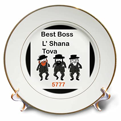 3drose jewish themes image of jewish new year for best boss dancing rabbis 8