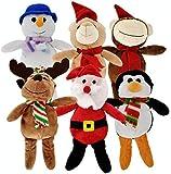 "Amazon.com: Gund Fun Christmas Mr. Santa Bear 16.5"" Plush"