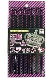 GOKON MANIA(日本合コン協会) 王様ゲームスティック