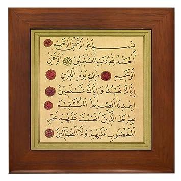 Amazon.com: CafePress - Aziz Effendi Al-Fatiha - Framed Tile ...