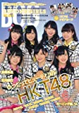 BIG ONE GIRLS NO.024 (SCREEN特編版)