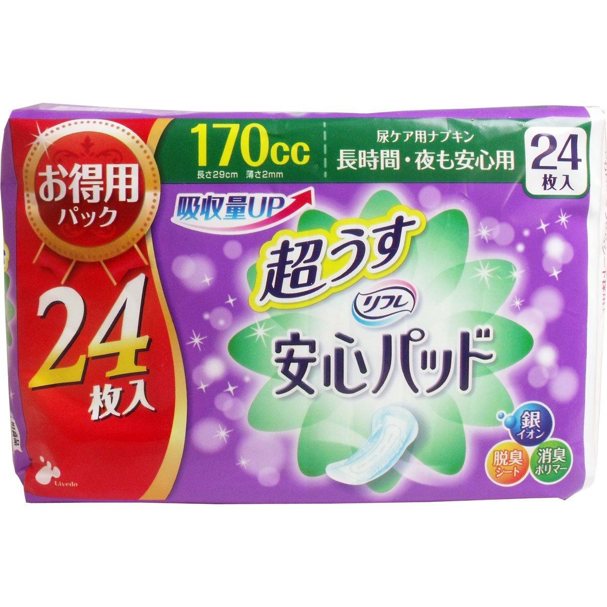 リフレ 安心パッドお得用パック(スーパー)24枚 × 18個セット B00AFMNMIK   18個