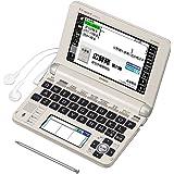 カシオ 電子辞書 エクスワード 生活教養モデル XD-U6600GD シャンパンゴールド