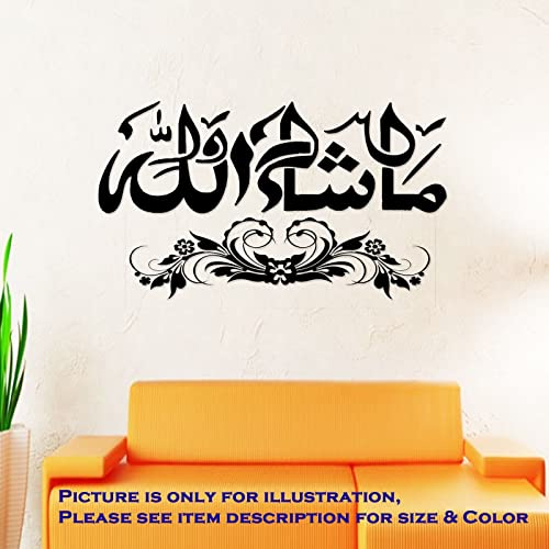 Islamic Muslim Wall Stickers Arabic Quran Calligraphy Bismillah Masha Allah Vinyl Decals Art Mural Quote Home Decor Wallpaper By Scientific Process Wallpapers Painting Supplies & Wall Treatments