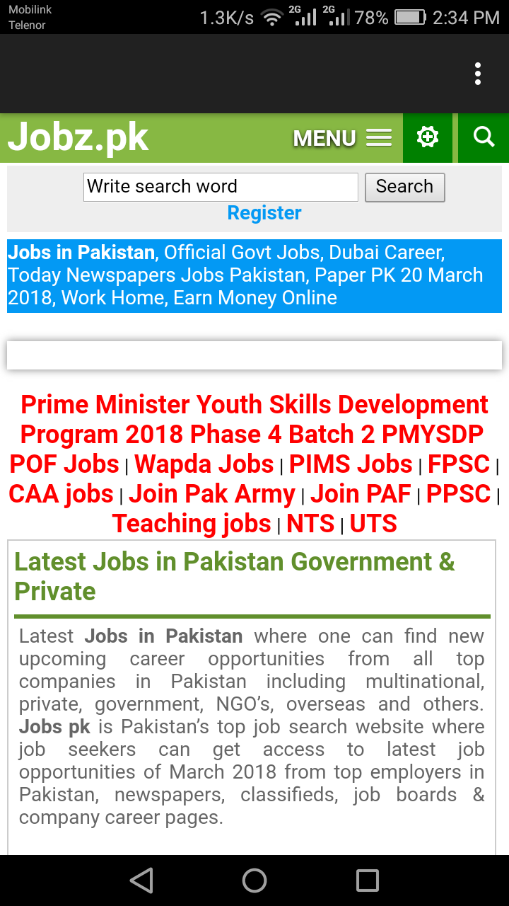 Amazon com: Jobz pk: Appstore for Android