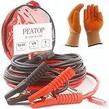 PEATOP ブースターケーブル ジャンパーケーブル 120A 3M 12V/24V 銅クリップ 収納袋と安全手袋付き