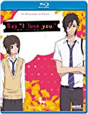 Say I Love You: Complete Collection [Blu-ray] [Import]