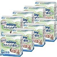 【整箱贩卖】 尤妮佳(Moony) 婴儿柔软湿巾 纯水含量99% 替换装80抽×24(1920抽)