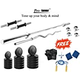 Protoner PR50K4 Rubber Home Gym Package with 4 Rods, 50Kg