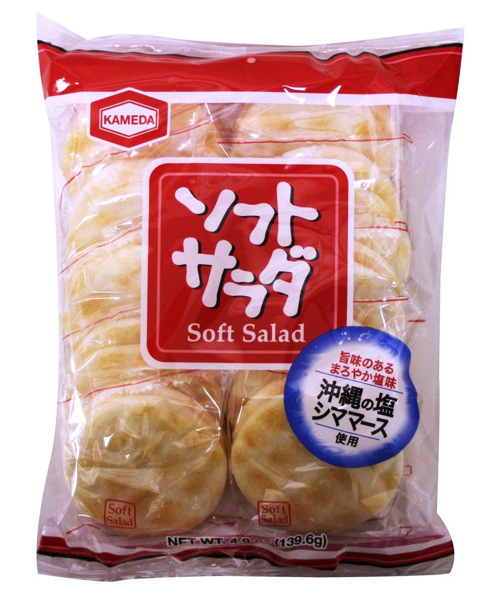 Kameda Soft Salad Rice Crackers 20pcs 4.9oz (3 Pack) by Kameda