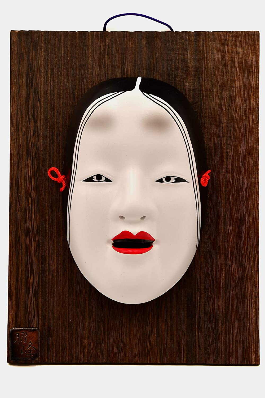 Japan Primavera Japanische Theatermaske L Koomote Onna