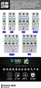 4P 40KA House Surge Protector,Whole House Surge Protection,Low-Voltage Protector Arrester Device,for Lightning Protection.
