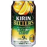 キリンチューハイ ビターズ 皮ごと搾りオレンジ 350ml×24本