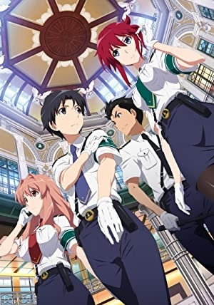 RAIL WARS! DVD