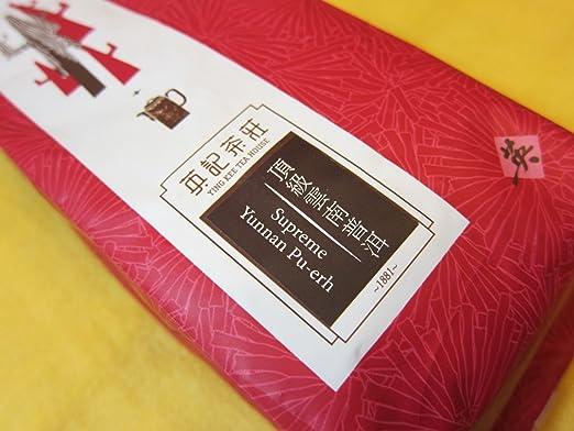 Amazon | 香港 英記茶荘 頂級雲...