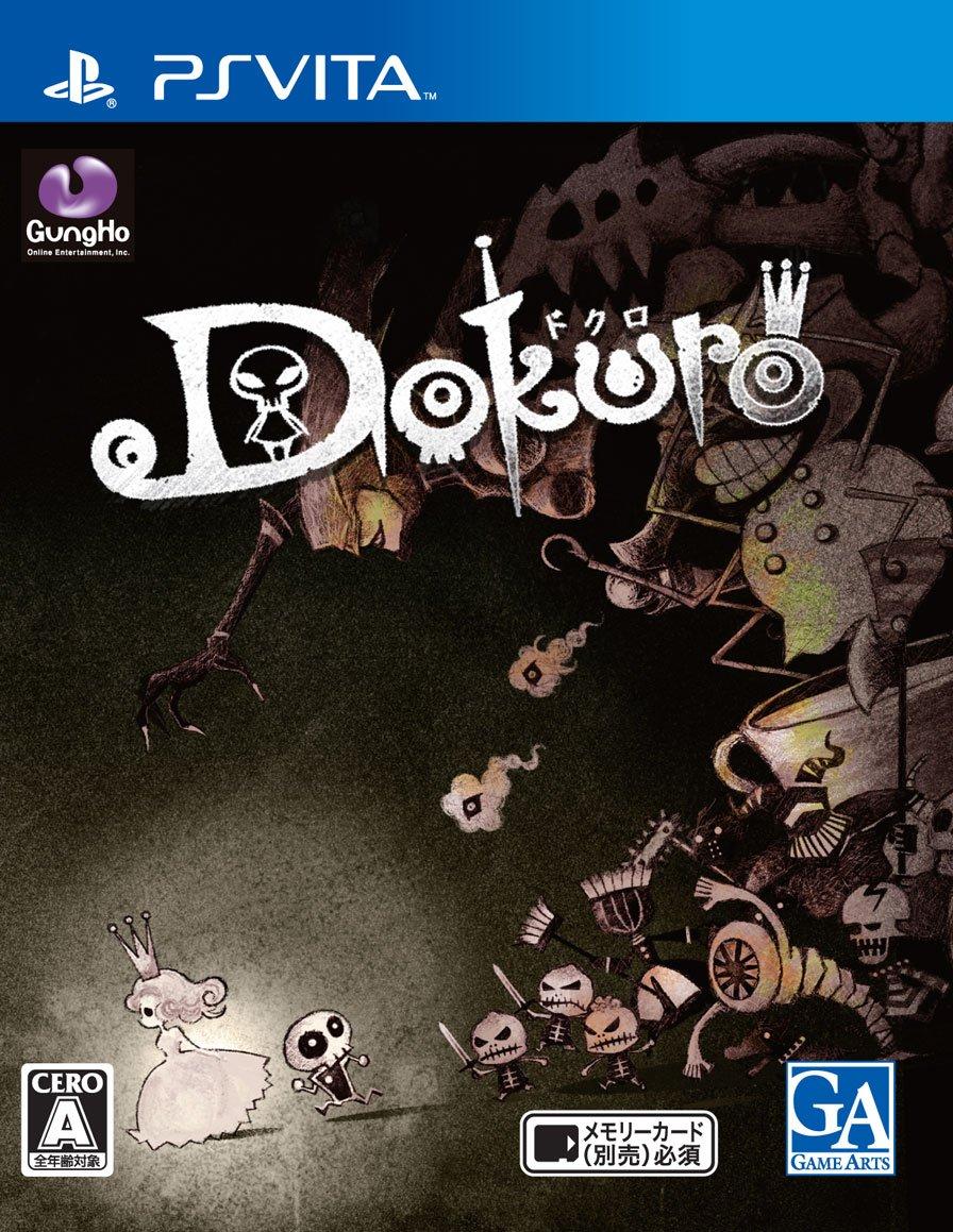 Dokuro [Japan Import]