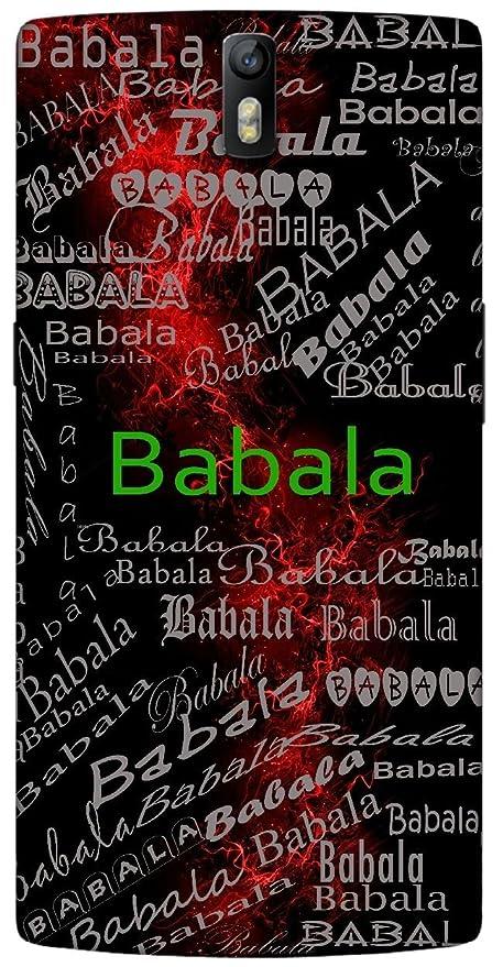 babalas movie free download