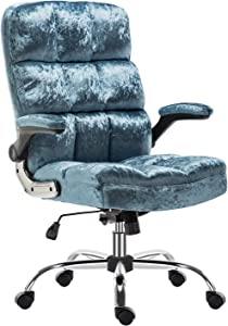 SP PU Office Chair Adjustable Tilt Angle and Flip-up Arms Executive Computer Desk Chair, Thick Padding for Comfort and Ergonomic Design for Lumbar Support (BU2)