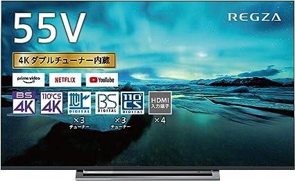 東芝 55V型 液晶テレビ レグザ 55M530X 4Kチューナー内蔵 外付けHDD W録画対応