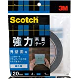 3M スコッチ 強力両面テープ 外壁面用 20mm×4m SKB-20