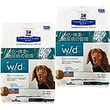 【2袋セット】ヒルズ 犬用 w/d ドライ 小粒 3kg