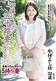 初撮り五十路妻ドキュメント 中村よし枝 センタービレッジ [DVD]