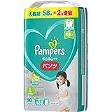 【パンツ Lサイズ】パンパース オムツさらさらケア (9~14kg)60枚 【Amazon限定品】