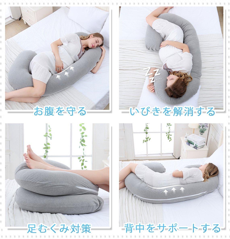 腰枕 クッション 洗える シムス位 横向き寝 抱き枕 妊婦 だきまくら C型 背もたれ 授乳 出産祝い いびき 枕 Meiz おすすめ マタニティ