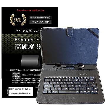 21d0bfae74 メディアカバーマーケット SONY Xperia Z3 Tablet Compact Wi-Fiモデル [8インチ(
