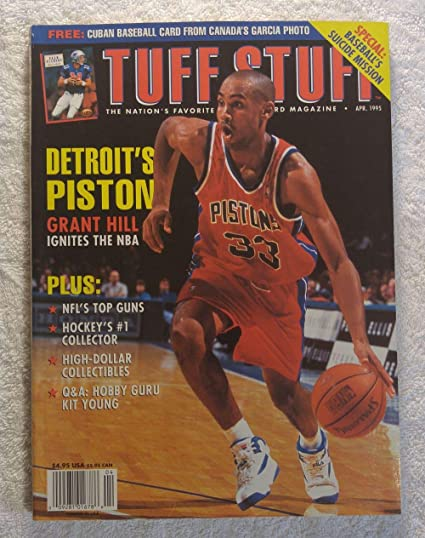 Grant Hill Detroit Pistons Tuff Stuff Magazine April 1995
