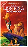 ライオン・キング(日本語吹替版) [VHS]