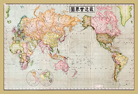New Japanese World Map.Amazon Com 24 X30 Poster For Home Decoration Japanese World Japan