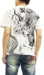 f2789744 Karakuri-Tamashii T-shirt Japanese Dragon Men's Short Sleeve Tee 272386