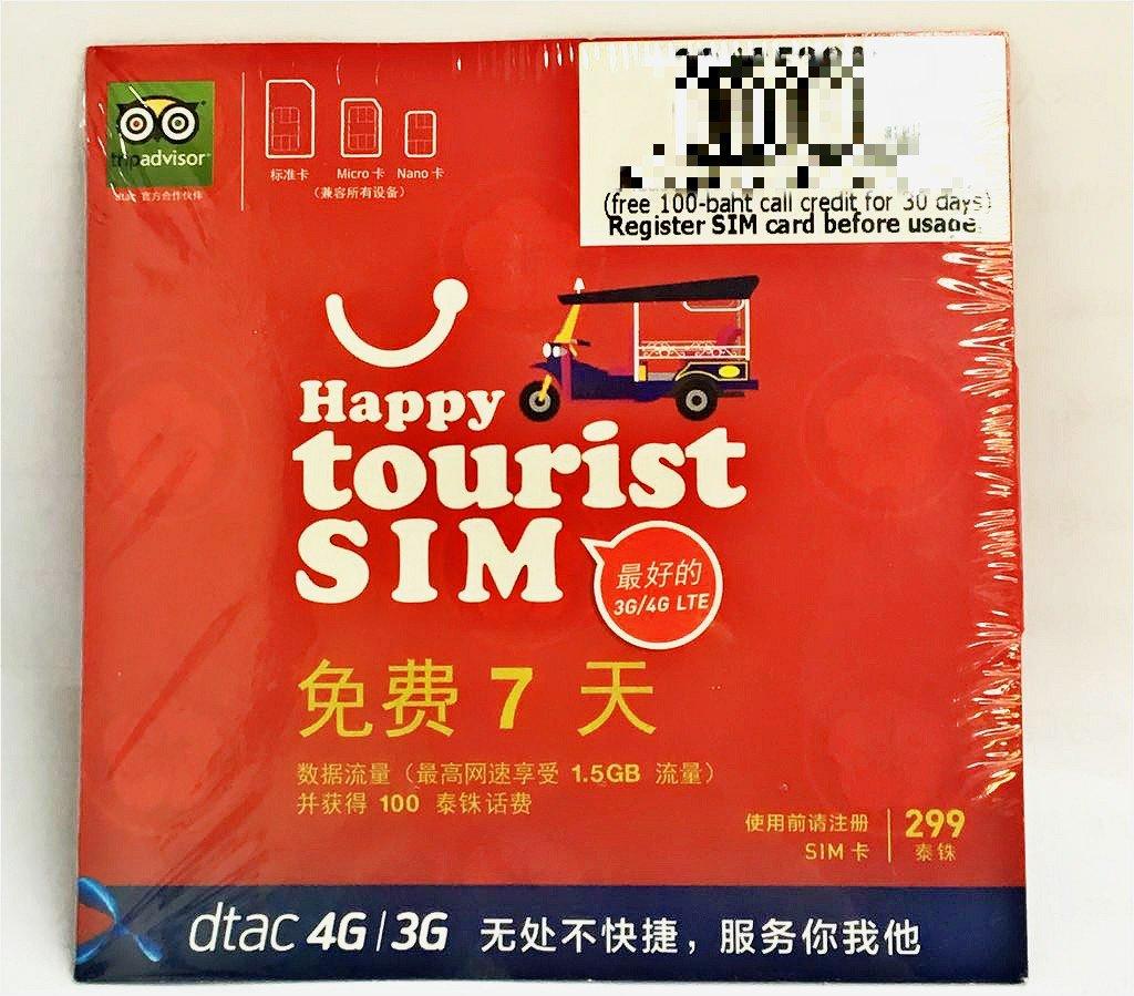 Thailand 3G/4G Prepaid Data Sim card/【UNLIMITED Data 7 Days】 by DTAC (Image #1)