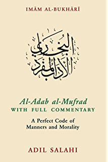 The divine reality god islam the mirage of atheism kindle al adab al mufrad with full commentary a perfect code of manners and fandeluxe Image collections