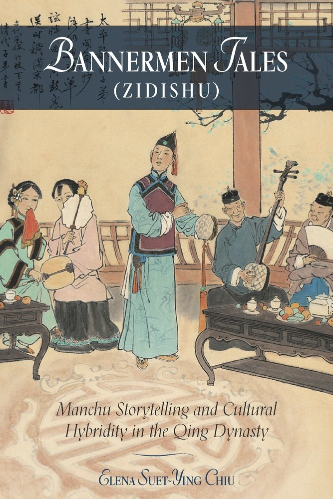 Read Online Bannermen Tales (Zidishu): Manchu Storytelling and Cultural Hybridity in the Qing Dynasty (Harvard-Yenching Institute Monograph Series) pdf epub