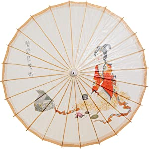 """THY COLLECTIBLES Rainproof Handmade Chinese Oiled Paper Umbrella Parasol 33"""" Chinese Beauty"""