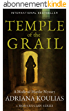 FIFTH GOSPEL: A Novel (Rosicrucian Quartet Book 4