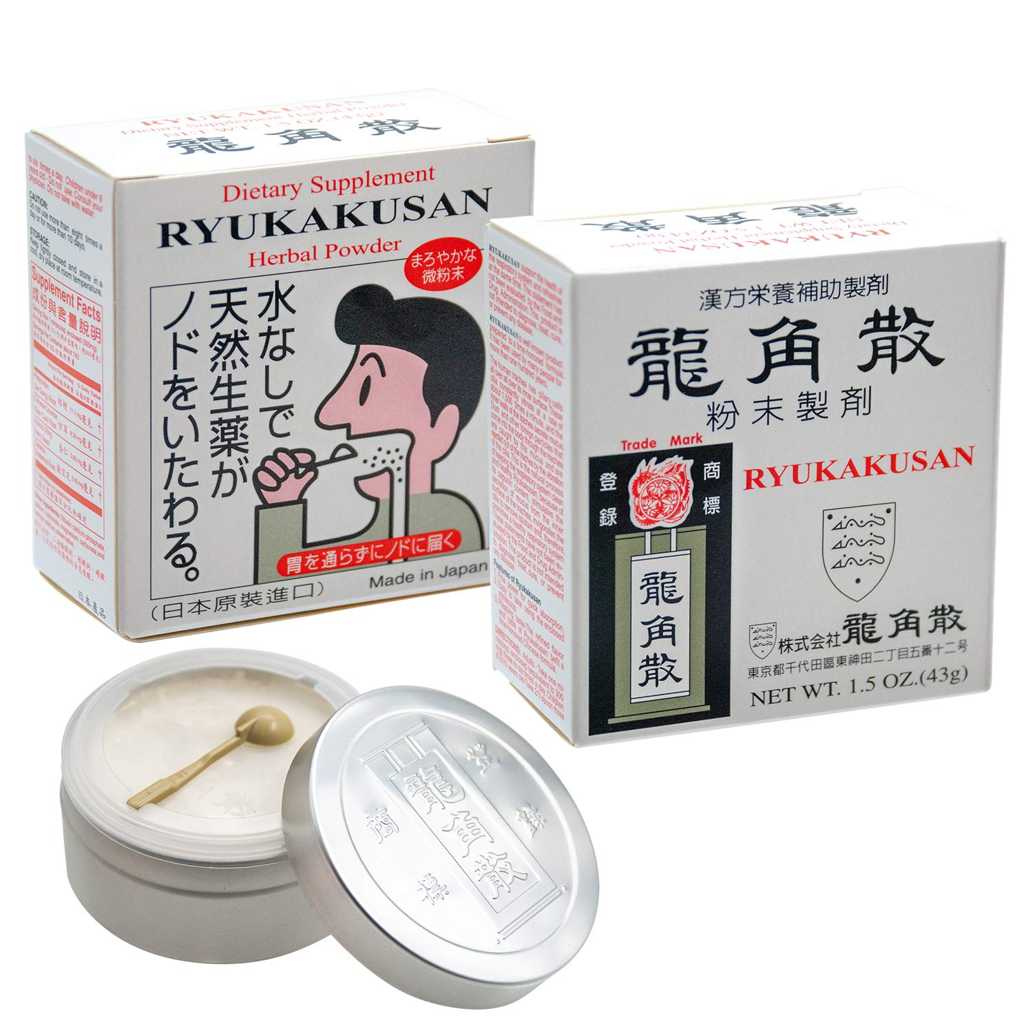 Ryukakusan Herbal Supplement 1.5oz Net Weight (43g)