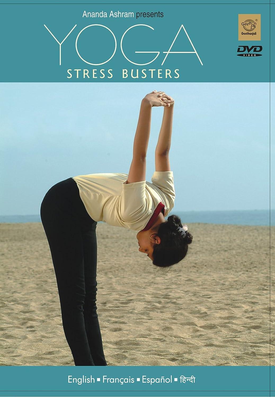 Amazon.com: Yoga Stress Busters: Ananda Balayogi Dr ...